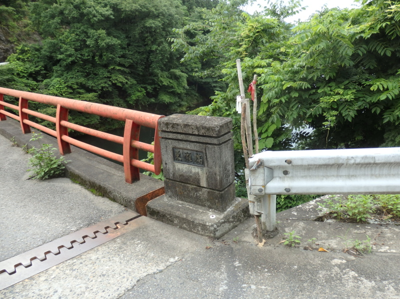 d06-1 東瀬橋