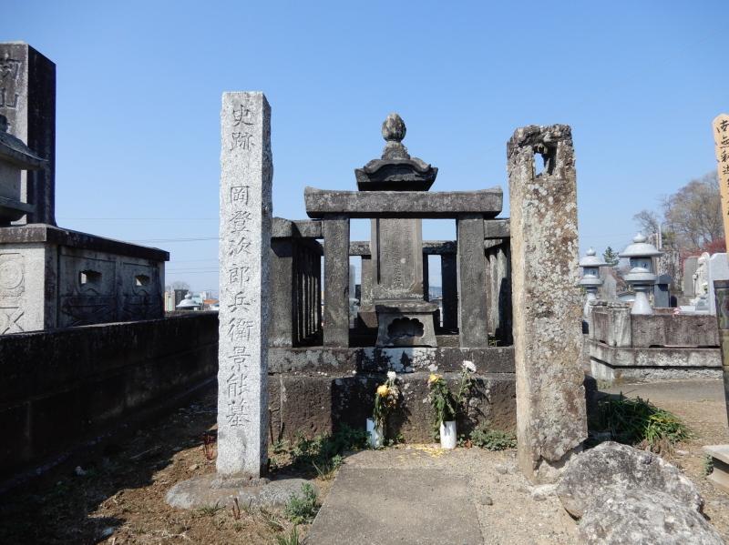 h13-2 岡上景能の墓