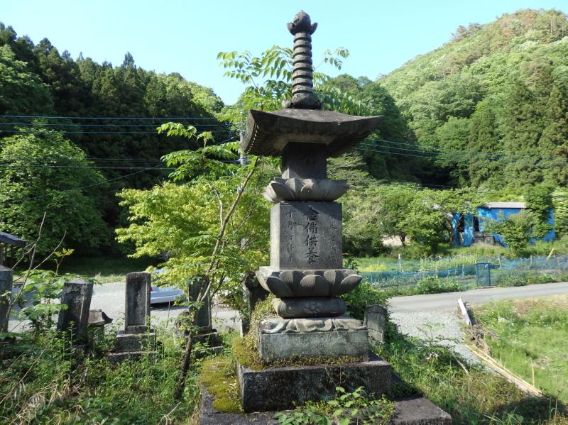 安永七年の念仏供養塔