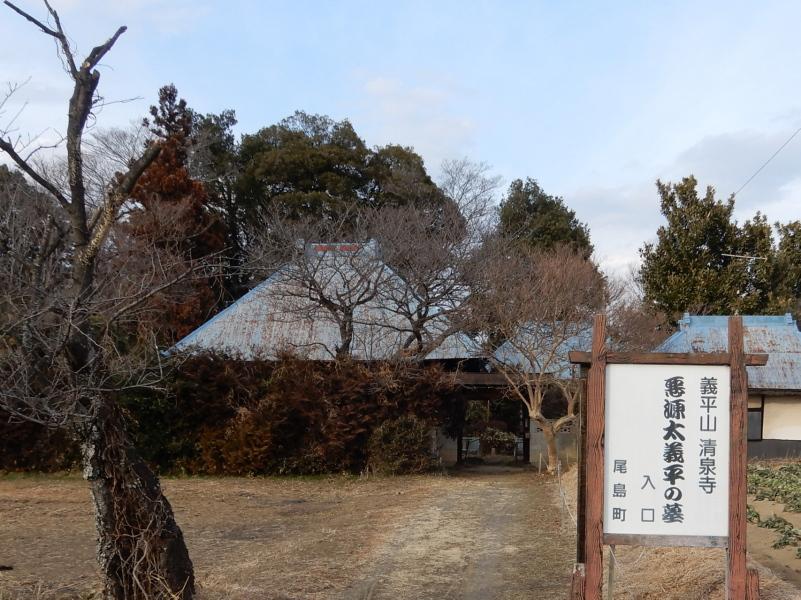i20-1 世良田の清泉寺本堂