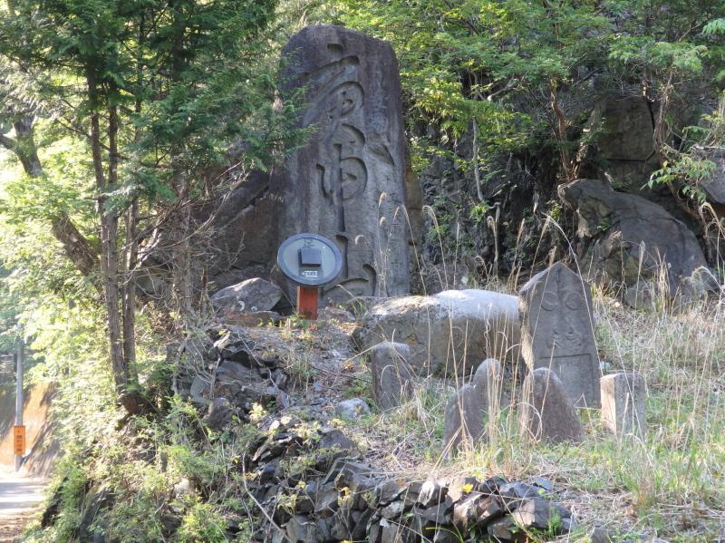 a20 庚申川左岸の石碑 かつては磐裂神社にあった