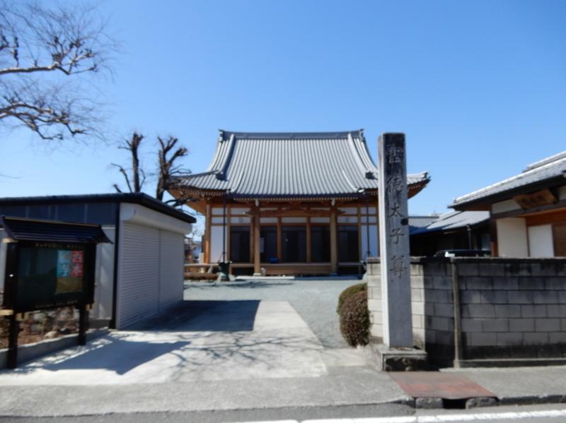g32 西福寺