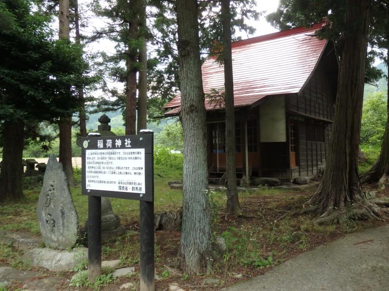 c36-1 小夜戸の稲荷神社(花輪の彫刻家集団の作)