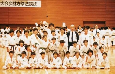 平成11年度山口県民体育大会少林寺拳法競技1999年10月