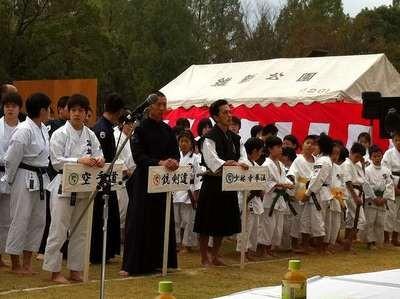 山口県武道振興協議会「設立武道祭」2010年11月7日