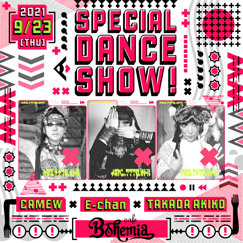 9/23 (THU) SPECIAL DANCE SHOW !!