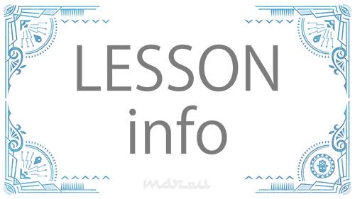 月曜日FUSIONクラス日程変更のお知らせ