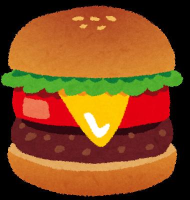 ハンバーガーの染み抜き方法