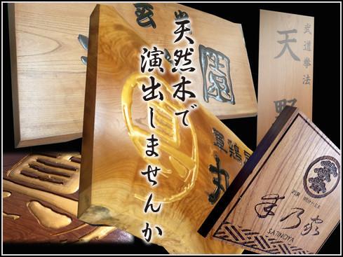 木彫り 彫刻 安い