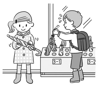 【雑誌/2020】「教育技術小三小四」(小学館)学級経営ページレギュラーイラスト