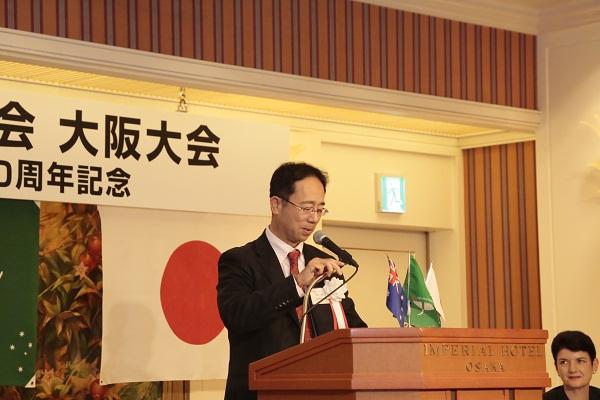 NPO法人 神戸日豪協会 太田会長