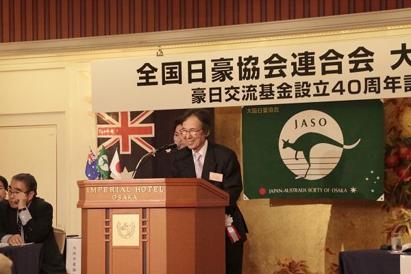 富田会長による歓迎の挨拶