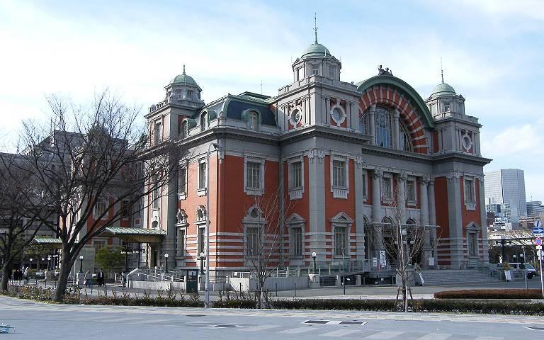 Nakanoshima public hall