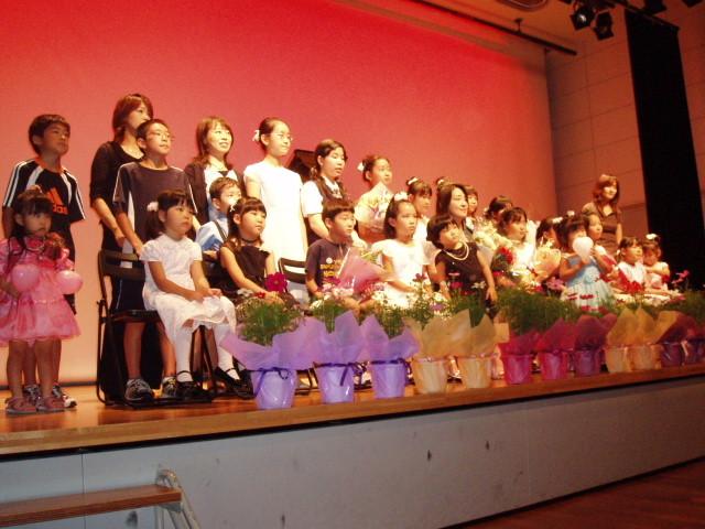 2007年 ゆうぐれコンサート