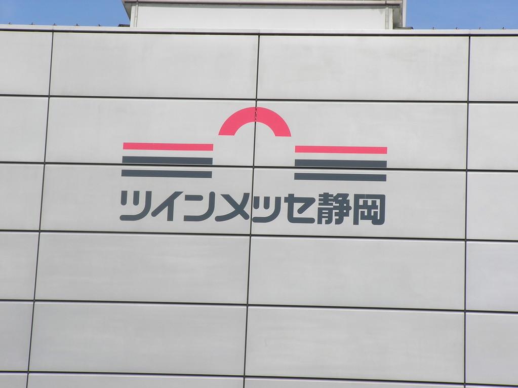 5月14・15日に開催された静岡ホビーショウに行って来ました。