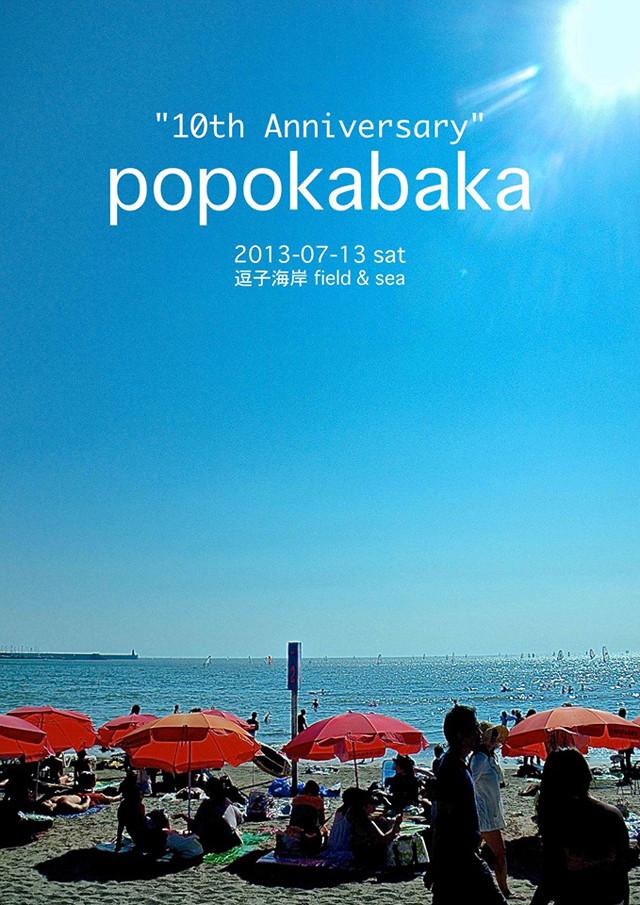 "popokabaka ""10th Anniversary"""