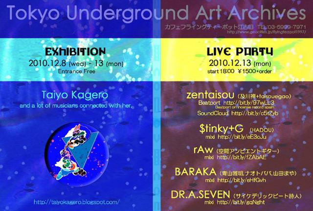 Tokyo Underground Art Archives