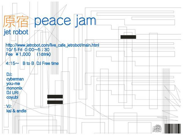 PEACE JAM 原宿