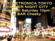 Psychetronica Tokyo - Summer Night City