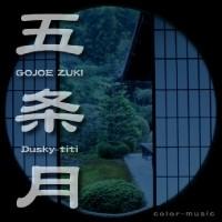GOJOE ZUKI - Dusky-titi aka Kyo-Hey
