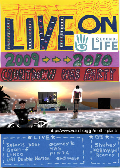 Live on SL count down 2010