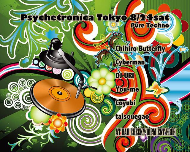 Psychetronica Tokyo - Pure Techno