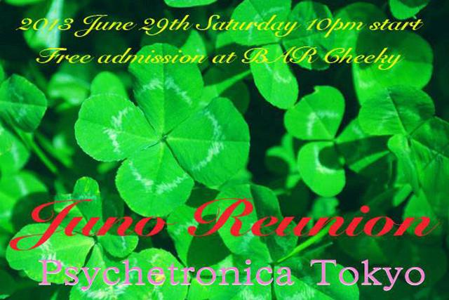 Psychetronica Tokyo - Juno Reunion Part2