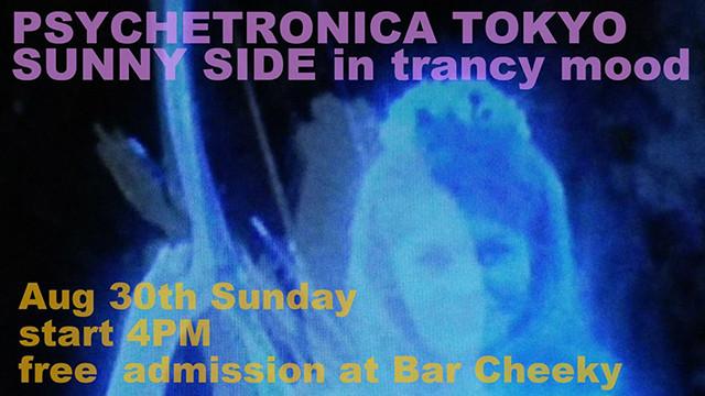 PSYCHETRONICA TOKYO SUNNY SIDE - IN TRNNCY MOOD