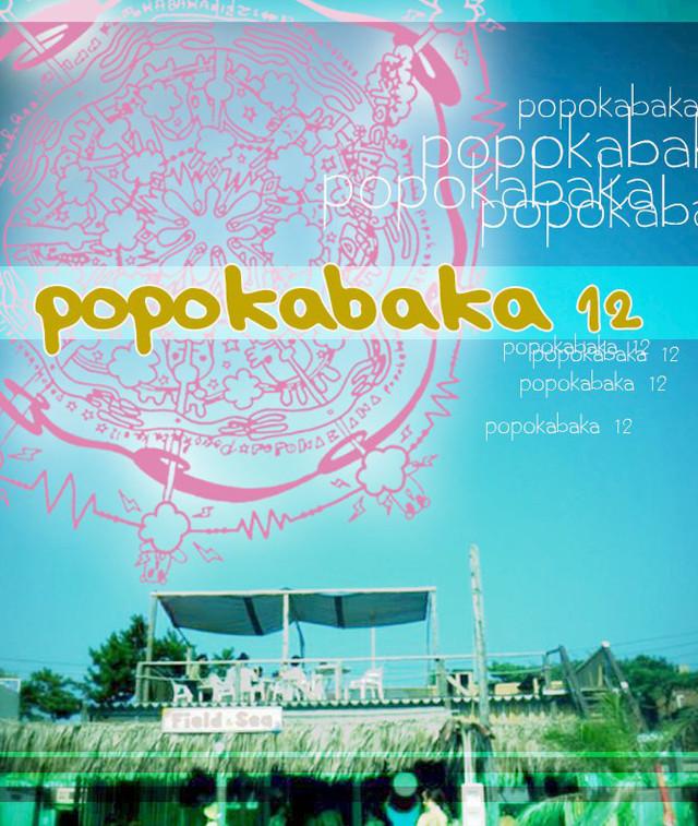 popokabaka#12