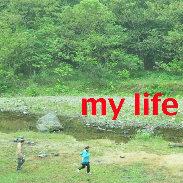 my life - DJ URI