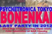 Psychetronica Tokyo - Bonenkai