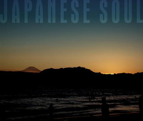 Japanese Soul!!