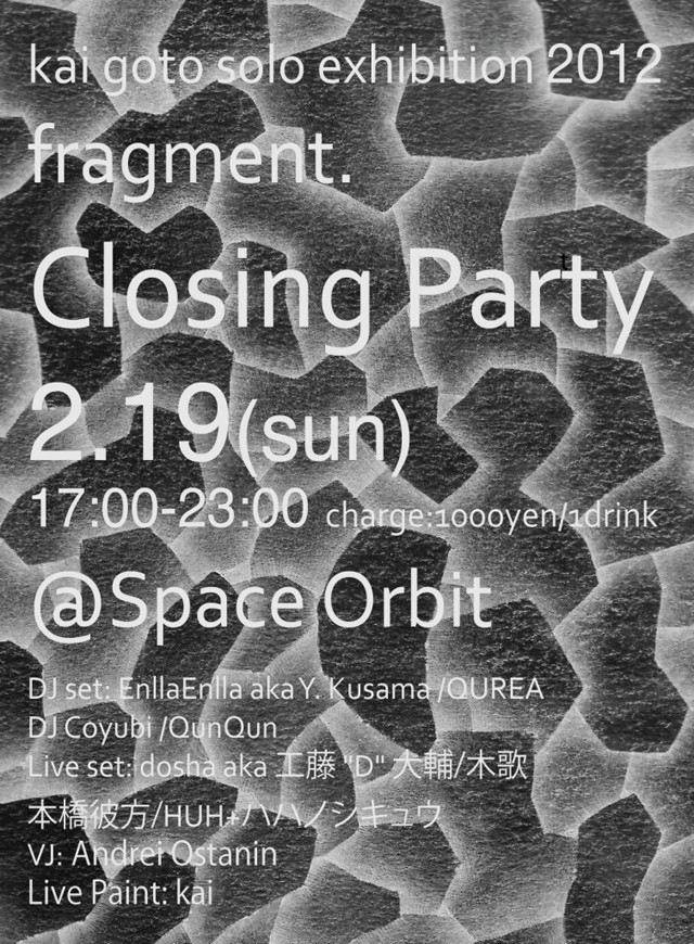 "kai goto solo exhibition 2012 ""fragment."" Closing Party"