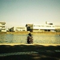 Sometimes Feel Like A Childhood (Rhythm Directions) - Syn Nakamura