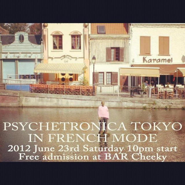 Psychetronica Tokyo - In French Mode
