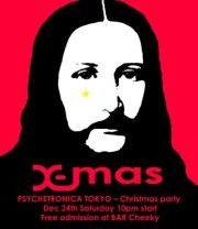 Psychetronica Tokyo - Christmas party