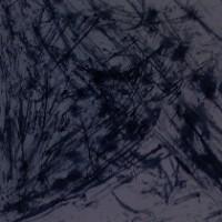 Hum EP - Syn Nakamura