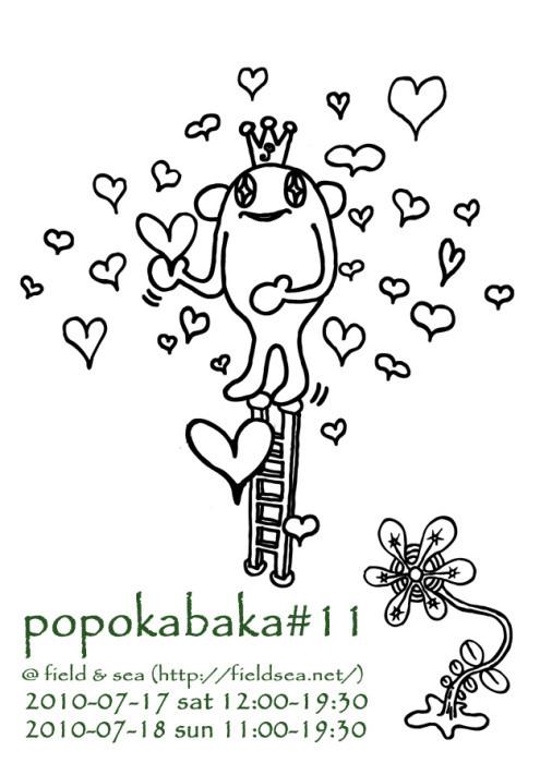 popokabaka#11
