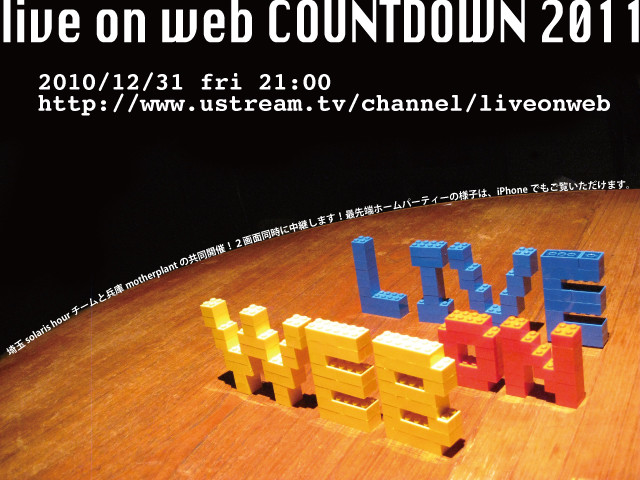 live on web COUNTDOWN 2011