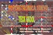 Psychetronica Tokyo - Teck Skool