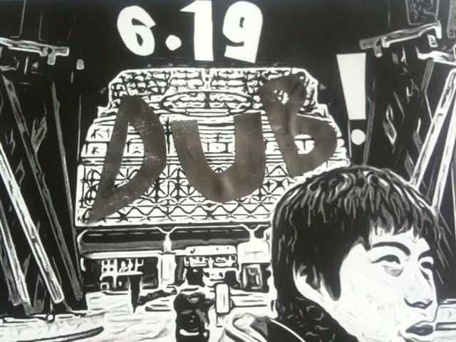 DUB !