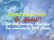 Psychetronica Tokyo - Go Global