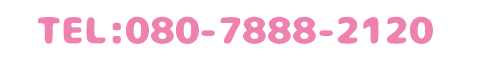 キャットシッターねこやま yokohama 横浜 猫 ネコ キャットシッター 猫シッター ペットシッター 横浜市旭区 電話番号