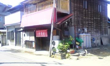 桜井食堂の外観