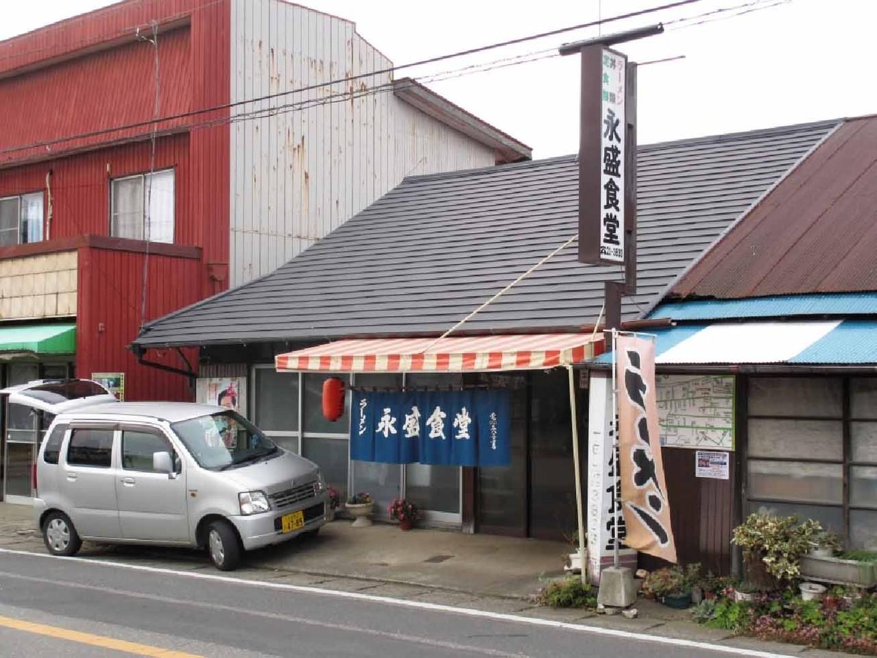こちらが永盛食堂さんです。