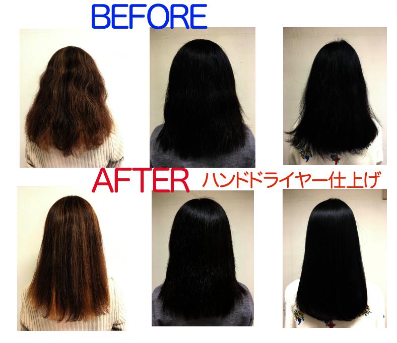 【おとな女子をキレイに...】トリートメントショット・髪質改善/艶サラヘア