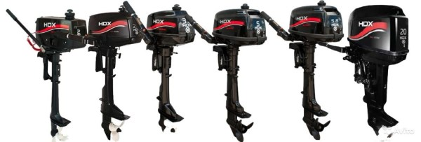 HDX outboard motor manuals