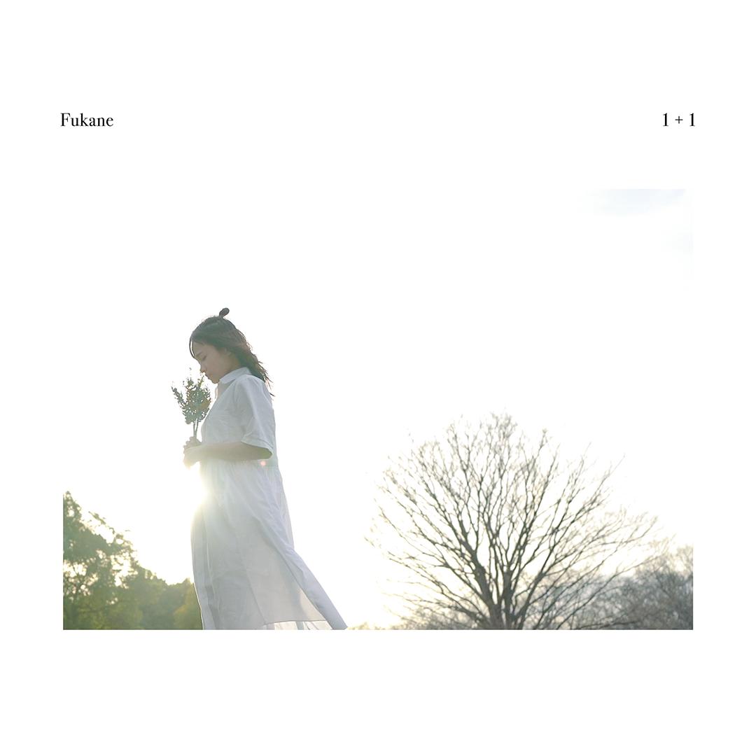 Digital Single「1+1」2021.3.27 (Sat) Release