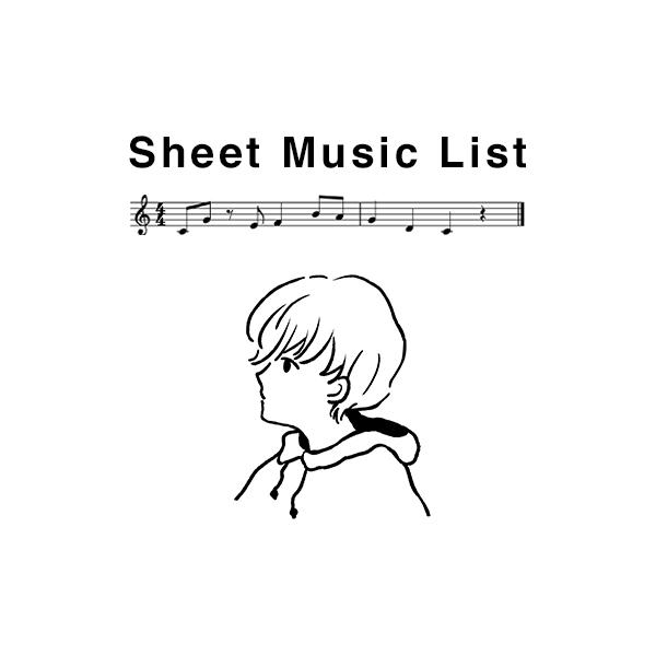 販売楽譜一覧|Sheet Music List (2021.6)