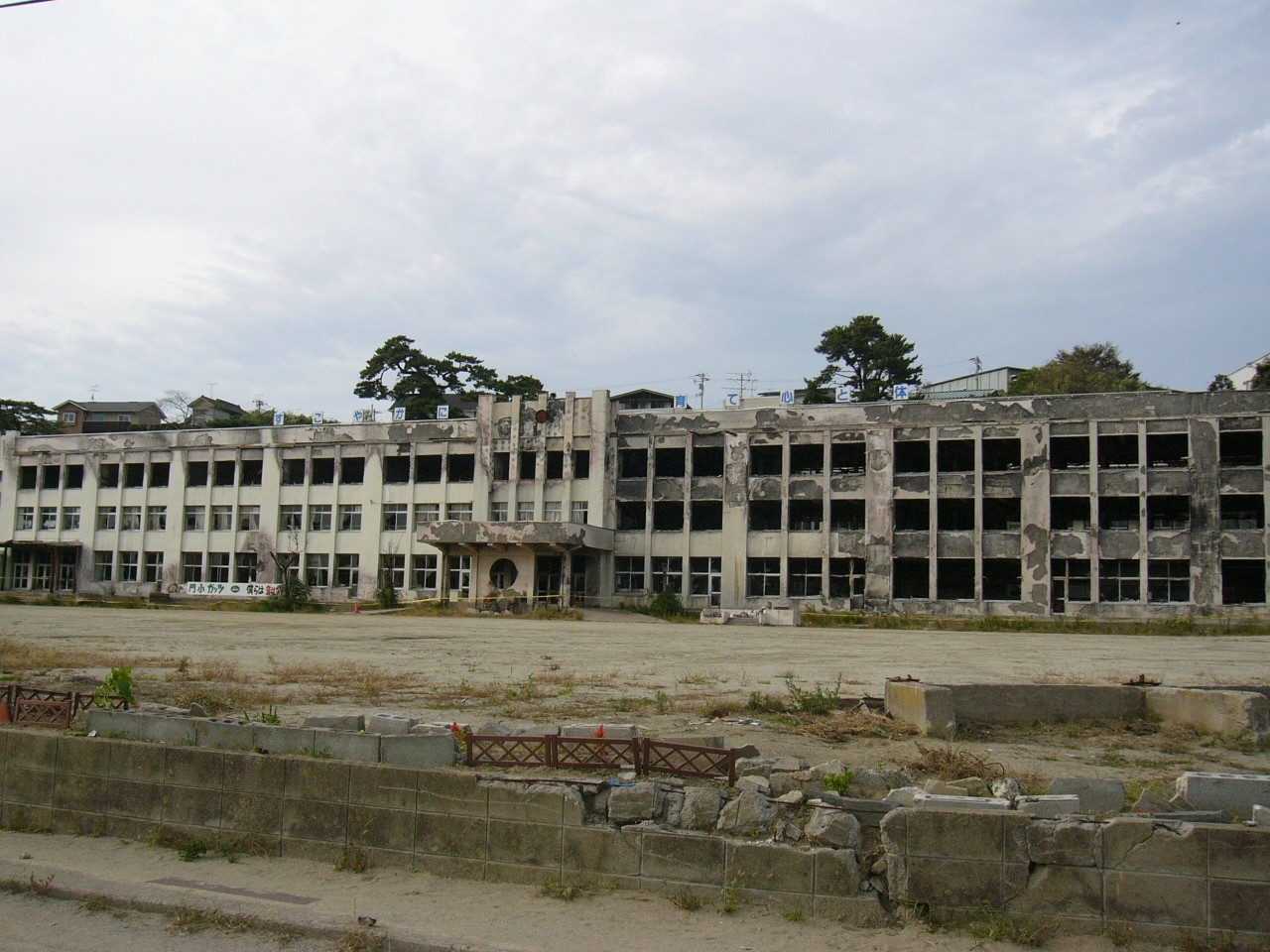 kadonowaki-primary-school